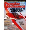 Popular Mechanics, August 1997