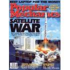 Popular Mechanics, August 1999