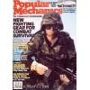 Popular Mechanics, December 1986