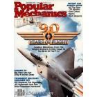 Popular Mechanics, December 1993