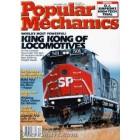 Popular Mechanics, December 1994