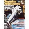 Popular Mechanics, February 1986