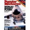 Popular Mechanics, February 1990