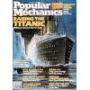 Popular Mechanics, January 1986