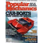 Popular Mechanics, January 2004