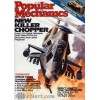 Popular Mechanics, July 1991