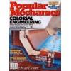 Popular Mechanics, July 1996