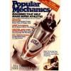 Popular Mechanics, March 1984