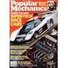 Popular Mechanics, March 1986