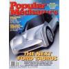 Popular Mechanics, March 1996