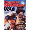 Popular Mechanics, March 1997