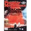 Popular Mechanics, March 1998