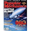 Popular Mechanics, March 2002