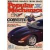 Popular Mechanics, March 2003