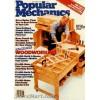 Popular Mechanics, November 1982