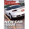 Popular Mechanics, October 1991