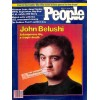 Cover Print of People, March 22 1982