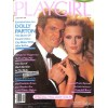 Cover Print of Playgirl, January 1981