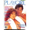 Cover Print of Playgirl, July 1980