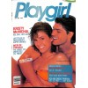 Cover Print of Playgirl, July 1986