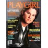 Cover Print of Playgirl, March 1984