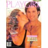 Cover Print of Playgirl, May 1982