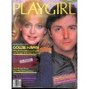 Cover Print of Playgirl, November 1980