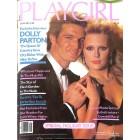 Playgirl, January 1981