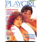 Playgirl, July 1980