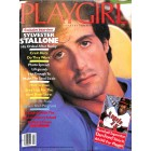 Playgirl, July 1981