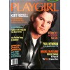 Playgirl, March 1984