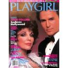 Playgirl, September 1985