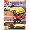 Cover Print of Popular Hot Rodding, December 1977