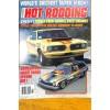 Cover Print of Popular Hot Rodding, June 1978