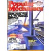 Cover Print of Popular Mechanics, April 1994