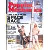 Cover Print of Popular Mechanics, April 2005