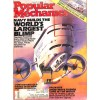 Cover Print of Popular Mechanics, August 1991