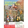Cover Print of Popular Mechanics, December 1966