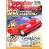 Cover Print of Popular Mechanics, February 1994