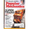 Cover Print of Popular Mechanics, January 2006
