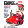 Popular Mechanics, July 1979