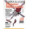 Popular Mechanics, July 2008
