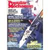 Popular Mechanics, June 1977