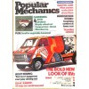 Cover Print of Popular Mechanics, March 1977