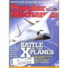 Cover Print of Popular Mechanics, May 2003