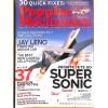 Cover Print of Popular Mechanics, November 2004