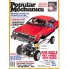 Cover Print of Popular Mechanics, September 1979