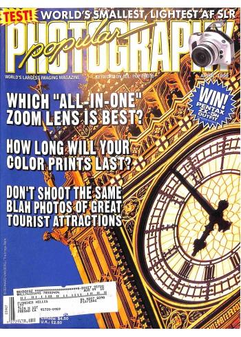 Popular Photography, April 1999