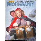 Popular Photography Magazine, December 1947