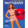 Cover Print of Popular Photography, June 1949
